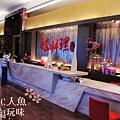 好料理喜宴廣場 (19)