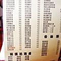 胖子小吃部-安東街用三輪車送菜的熱炒100 (4)