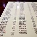 胖子小吃部-安東街用三輪車送菜的熱炒100 (7)