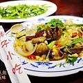 胖子小吃部-安東街用三輪車送菜的熱炒100 (8)