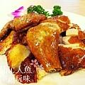 鼎珍坊美食館 (2)