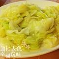 鼎珍坊美食館 (9)