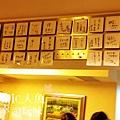 鼎珍坊美食館 (11)