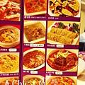 鼎珍坊美食館 (13)
