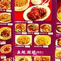 鼎珍坊美食館 (15)