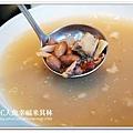 1010湘辣料理 (5)
