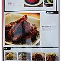 1010湘辣料理 (11)