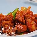 粵香園 (7)