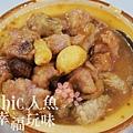 粵香園 (11)