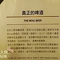 金色三麥MENU (3)