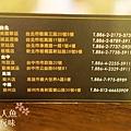 金色三麥-大直美麗華店 (6)