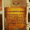 金色三麥-蜂蜜啤酒 (3)