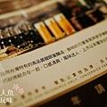 金色三麥-飲料 (4)