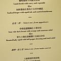 三二行館2013 (25)