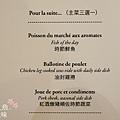 la COCOTTE bistrot (3)