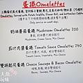 酷子menu-omelettes