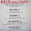 酷子menu-商業午餐