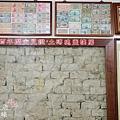 大溪金字塔三角湯圓 (15)