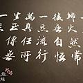 梅門食踐堂(素食餐廳) (59)