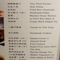 梅門食踐堂(素食餐廳) (46)