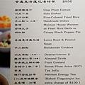 梅門食踐堂(素食餐廳) (45)