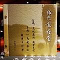 梅門食踐堂(素食餐廳) (43)