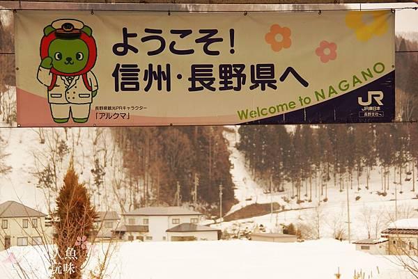 白馬村-TO諏訪-電車途中 (2)