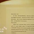 馥蘭朵烏來Volando-Corner Room 601 (30)