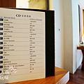馥蘭朵烏來Volando-Corner Room 601 (25)
