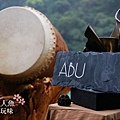 ABU VOLANDO阿布馥蘭朵-DINNER (40)