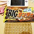 BIG大雷神-厚盛 (5)