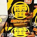 東京雷神 (5)
