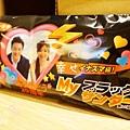 My黑雷神 (6)