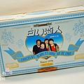 白色戀人-PARK限定客製化鐵盒餅乾 (7)
