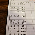宜蘭味珍香卜肉店 (24)