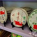宜蘭三合燒餅 (15)
