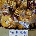 宜蘭三合燒餅 (14)