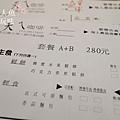 梅花湖天ㄟ咖啡 (2)