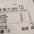 梅花湖天ㄟ咖啡 (1)