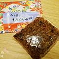 大阪-今井山椒小魚 (8)