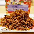 大阪-今井山椒小魚 (5)