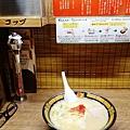 一蘭拉麵-道頓堀店 (35)