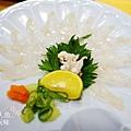 頑固寿司 (75)