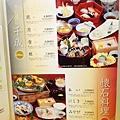 頑固寿司 (70)