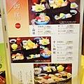 頑固寿司 (68)