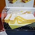 PABLO半熟起司蛋糕 (28)