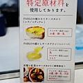 PABLO半熟起司蛋糕 (24)
