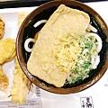 四代目橫井製麵所-豆皮烏龍麵 (1)