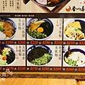 香川屋讚岐烏龍麵MENU (5)