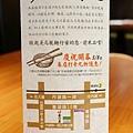 香川屋讚岐烏龍麵MENU (1)
